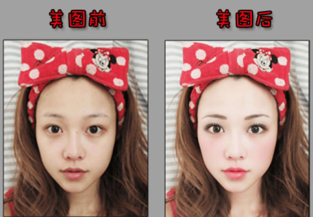 edfbda88c73 Who Defines Beauty  Humans or Meitu  – Technology and Operations ...